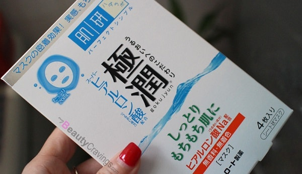 Hada Labo Super Hyaluronic Acid Mask
