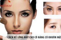 5 phút với cách kẻ lông mày cho cô nàng có khuôn mặt dài